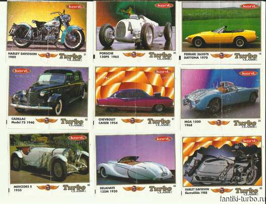 Вкладыши Turbo Classic 1-70 (Classic Yes)