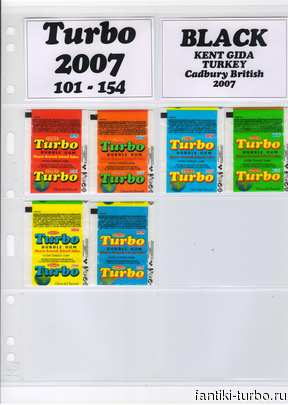 Вкладыши Turbo 2007 Super 101-154 (Super No)